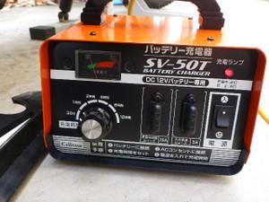 P10805771